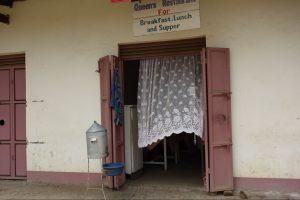 Fort Portal UGA 2012